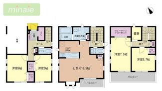 書斎 WIC SC 車庫付 八千代市八千代台東2 限定一区画
