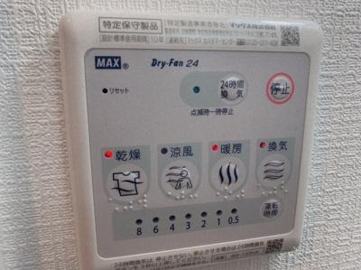 浴室乾燥機能があります。