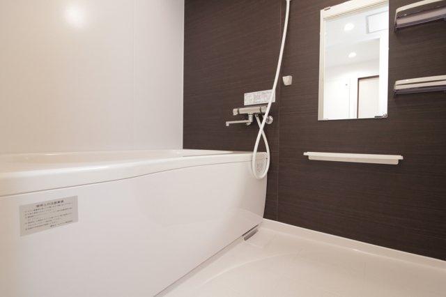 【浴室】マイシティおおさか 2番館