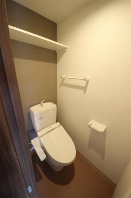 【トイレ】アール大阪グランデ