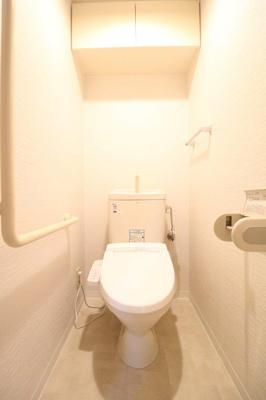 【トイレ】ワンネス21