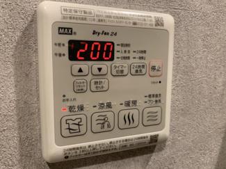 令和3年7月19日撮影 浴室乾燥機操作パネル