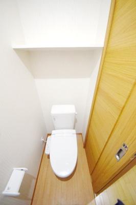 【トイレ】信栄タワー