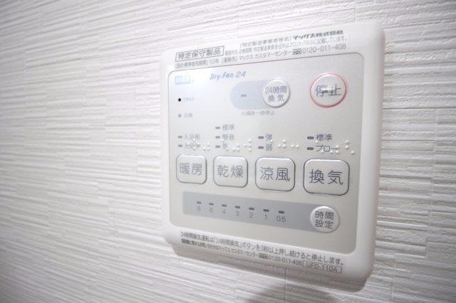 浴室乾燥機も付いていますよ♪