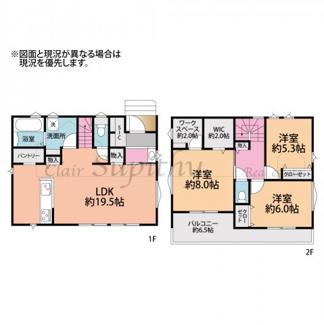 【販売開始】大型分譲住宅 中島