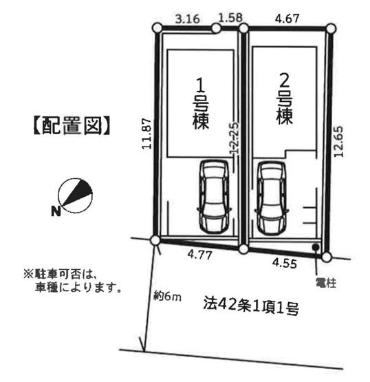 【区画図】新築 平塚市夕陽ケ丘4期 1号棟