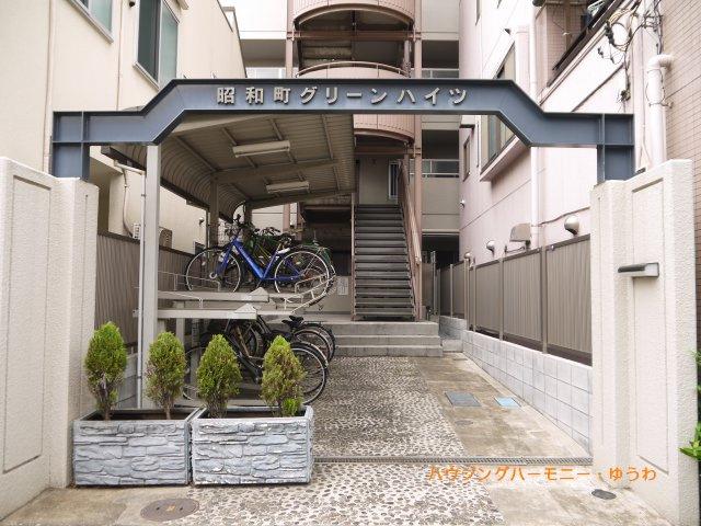 【駐輪場】昭和町グリーンハイツ