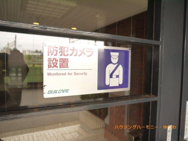 【その他共用部分】昭和町グリーンハイツ