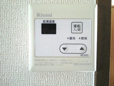 【設備】ハイブリッヂB