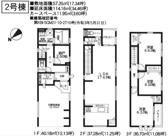 新築 平塚市夕陽ケ丘4期 2号棟 の画像