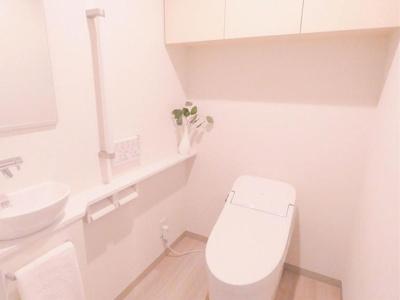 【トイレ】A194 オーベル府中武蔵野台