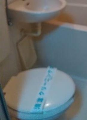 【トイレ】第2富士ハイツ