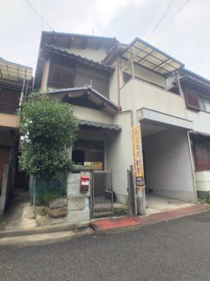 【外観】堺市北区南花田町 中古戸建 1080万