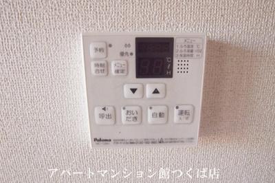 【設備】ベルフルーフⅡ