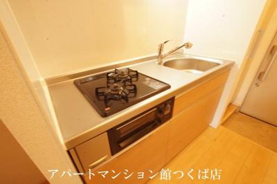 【キッチン】ベルフルーフⅡ