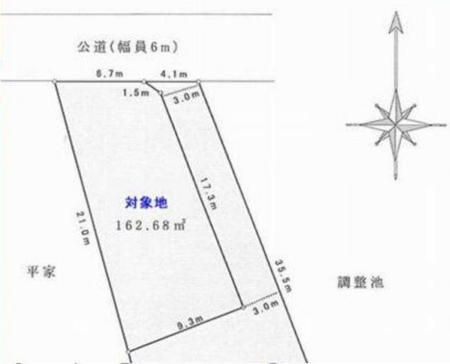 【土地図】土地 平塚市北金目2丁目 №1