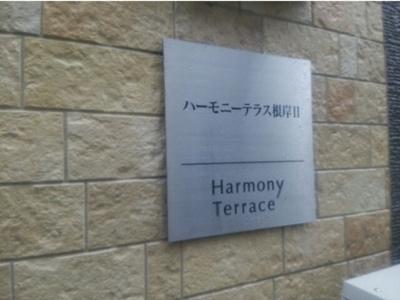 【エントランス】ハーモニーテラス根岸Ⅱ