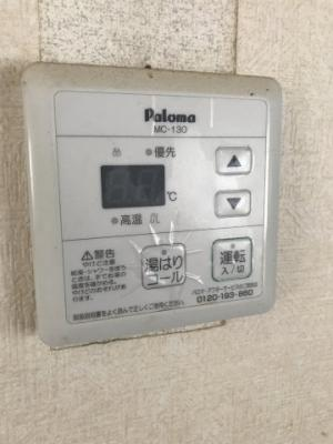 【設備】メゾン喜園