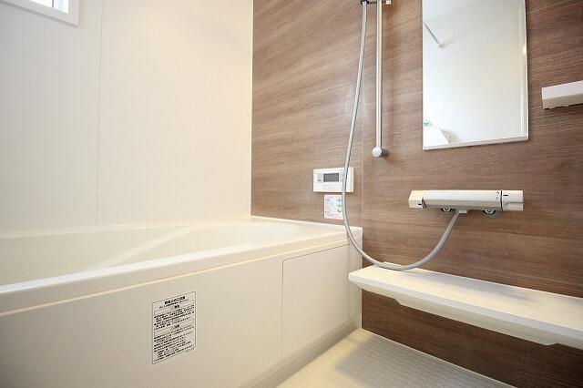 【浴室】多摩市落川 中古戸建