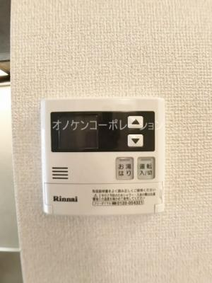 【設備】ハイツフラリッシュⅡ