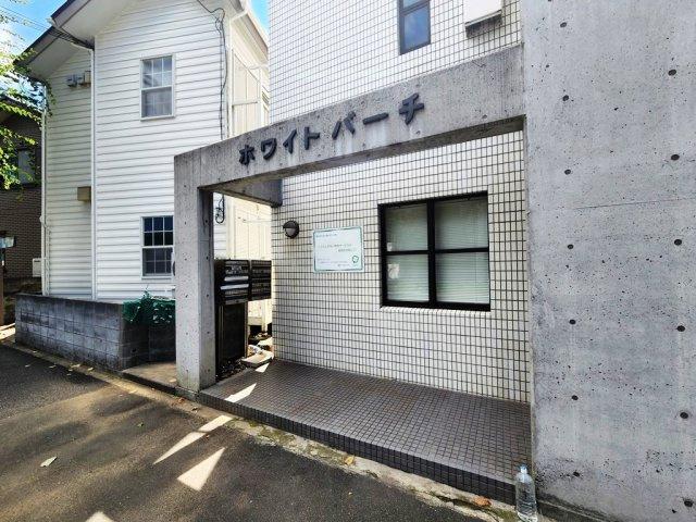 ホワイトバーチ、国分寺市西恋ヶ窪3丁目