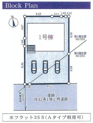 【区画図】北条町横尾 第6