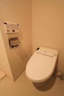 【トイレ】ヴィラマール五橋