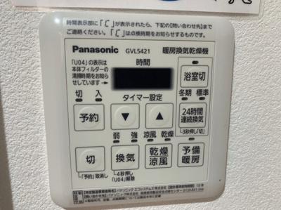 浴室乾燥機能もある浴室設備です。