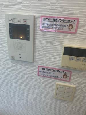 【セキュリティ】グランドパレス穴生コアステーション(Np.731)