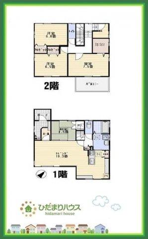 平成30年2月築の築浅物件です(*^^*)