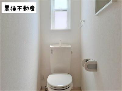 【トイレ】ボナール尾頭橋