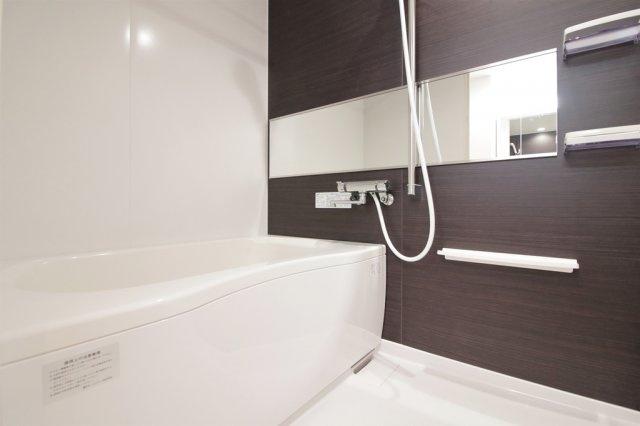【浴室】ベル・パークシティ画地Ⅱ G棟