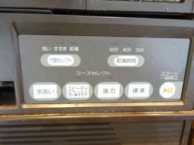 食器洗浄乾燥機(建物1)