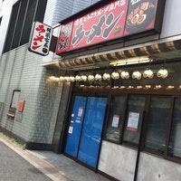 【周辺】SEIKO ROAD(セイコーロード)