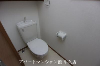 【トイレ】ブルーラグーン