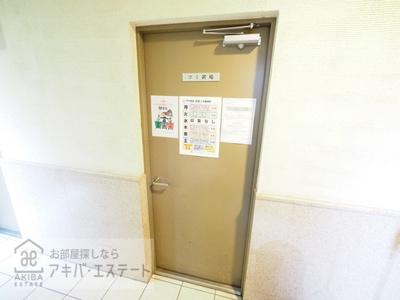 【その他共用部分】スカイコート神田第3