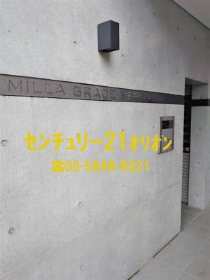 【エントランス】ミラグレイス練馬(ネリマ)