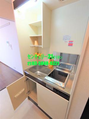 【キッチン】Maison(メゾン)桜台