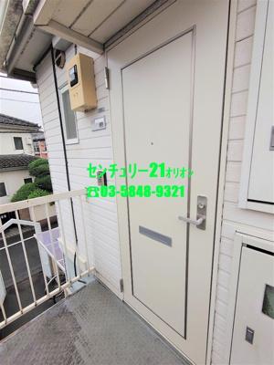 【玄関】Maison桜台(メゾンサクラダイ)