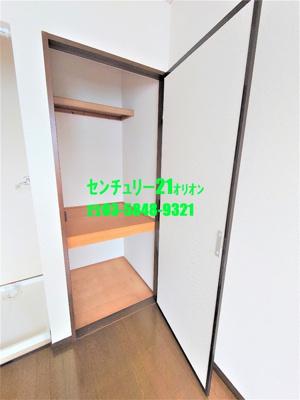 【収納】Maison桜台(メゾンサクラダイ)