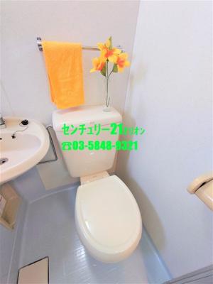 【トイレ】Maison桜台(メゾンサクラダイ)