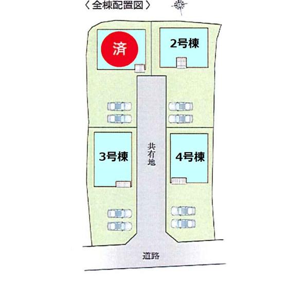 【区画図】現地写真掲載 新築 高崎市剣崎町KK5-4