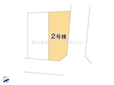 【区画図】我孫子市青山台20-1期 新築戸建 2号棟