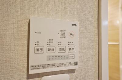 【浴室】ホーユウパレス和田町