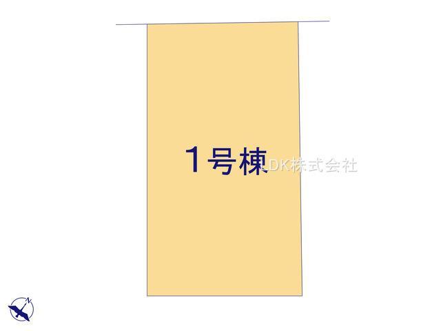 新築戸建/ふじみ野市桜ケ丘1丁目(全1棟)