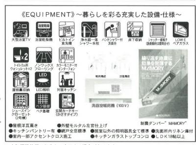 【外観】平塚市夕陽ケ丘 新築戸建て 全1棟 【仲介手数料無料】