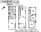 平塚市夕陽ケ丘 新築戸建て 全2棟 【仲介手数料無料】の画像