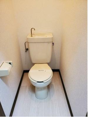 【トイレ】ボストンハイツ