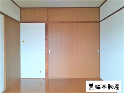 【収納】ローヤル山峰