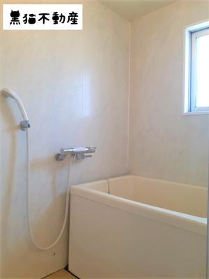 【浴室】ローヤル山峰